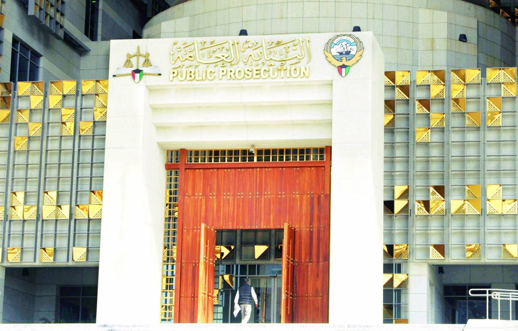 «النيابة العامة» بانتظار التحريات النهائية لـ «أمن الدولة»