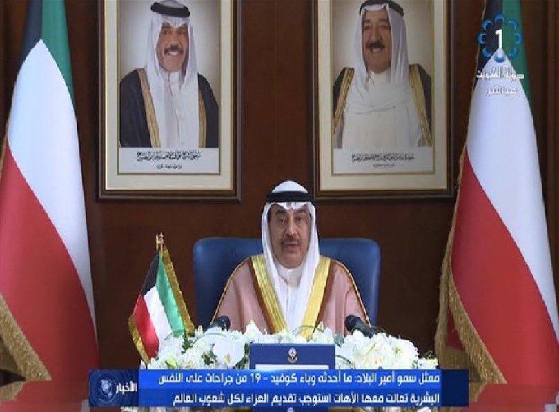 رئيس الوزراء: نؤكد موقفنا الثابت في دعم الشعب الفلسطيني