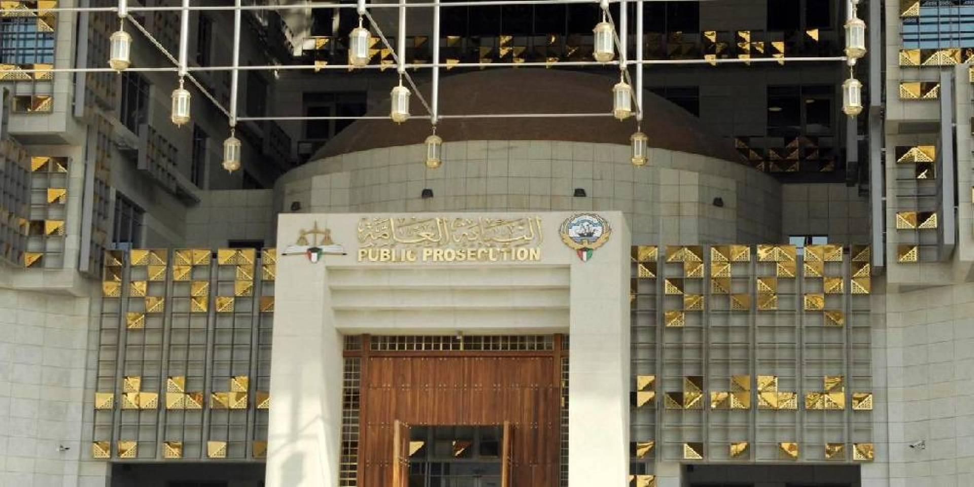 النيابة العامة رصدت أموالاً مغسولة من «كازينوهات» لبعض المتهمين