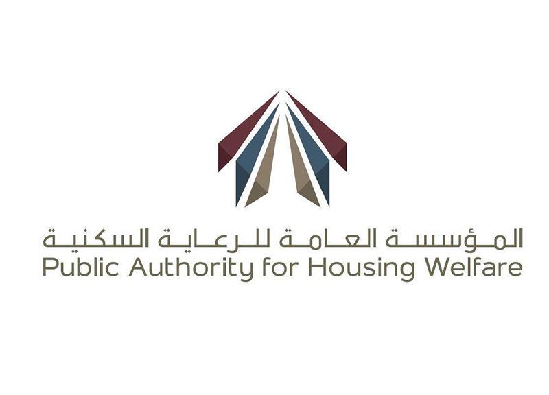 «السكنية» انتهت من اعتماد آلية توزيع شهادات البلدية والائتمان على المواطنين