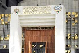 بدء التحقيق مع 40 مشاركاً في فرعيتي «الدواسر» و«العوازم» في «الخامسة»