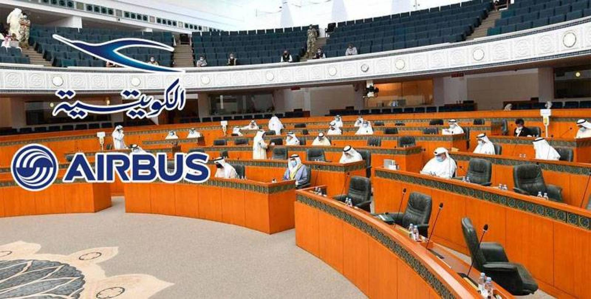 لجنة «تحقيق الإيرباص» ترفع تقريرها لمجلس الأمة متضمناً 15 توصية