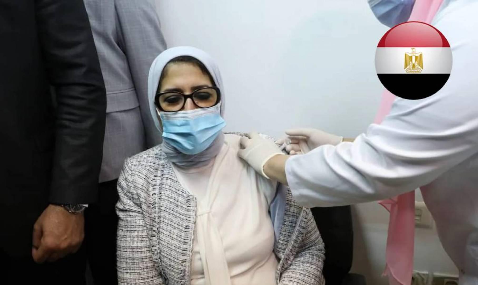 وزيرة الصحة المصرية تتلقى لقاح فيروس كورونا