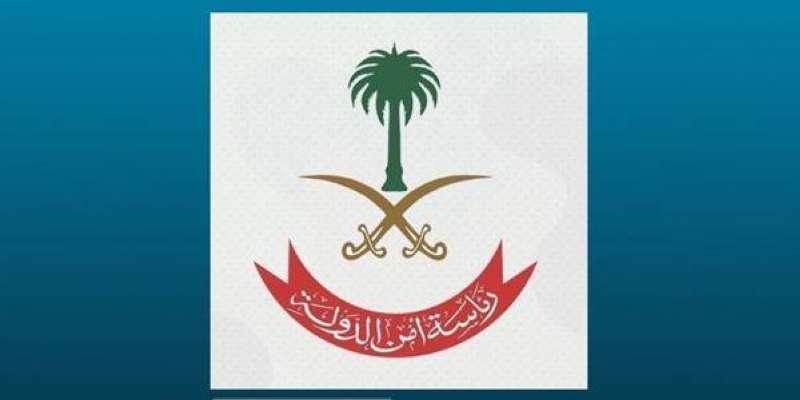 السعودية: الإطاحة بخلية إرهابية تلقى عناصرها تدريبات داخل مواقع للحرس الثوري في إيران