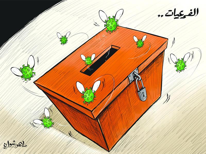 بعد انتهاء الانتخابات الفرعية... الحكومة تشدد الرقابة الصحية!