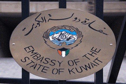 سفارتنا في بيروت تفتح سجلًا للتعازي بوفاة سمو الأمير الراحل