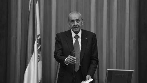 البرلمان اللبناني يقف دقيقة صمت على روح سمو الأمير الراحل