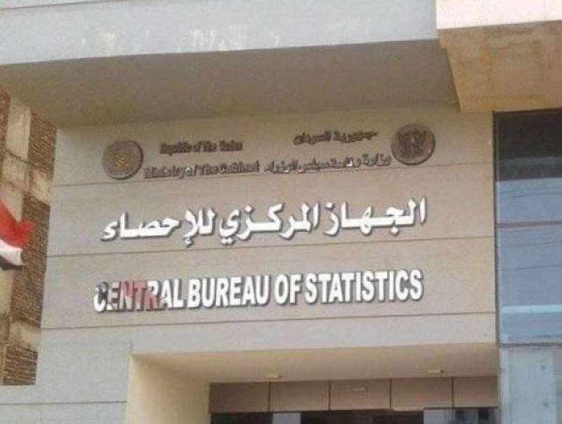 معدل التضخم في السودان يرتفع إلى 212 في المئة