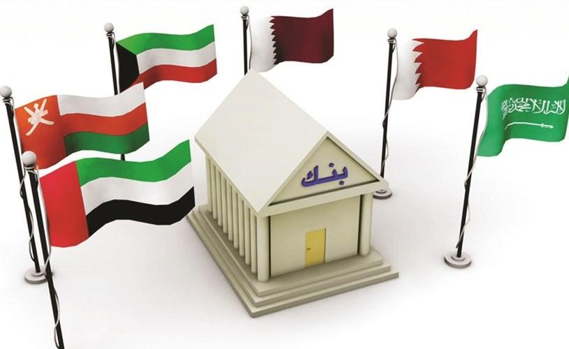 «إس آند بي»: البنوك الخليجية تنتظر تحديات صعبة بالأشهر الـ 18 المقبلة