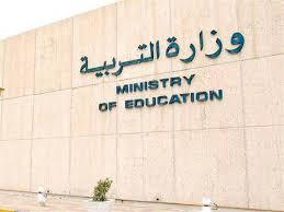 """«الديوان»: تعيين المعلمين غير الكويتيين في 4 تخصصات.. و""""التربية"""" تريد تعيين «معلم شاورما» معلماً!"""