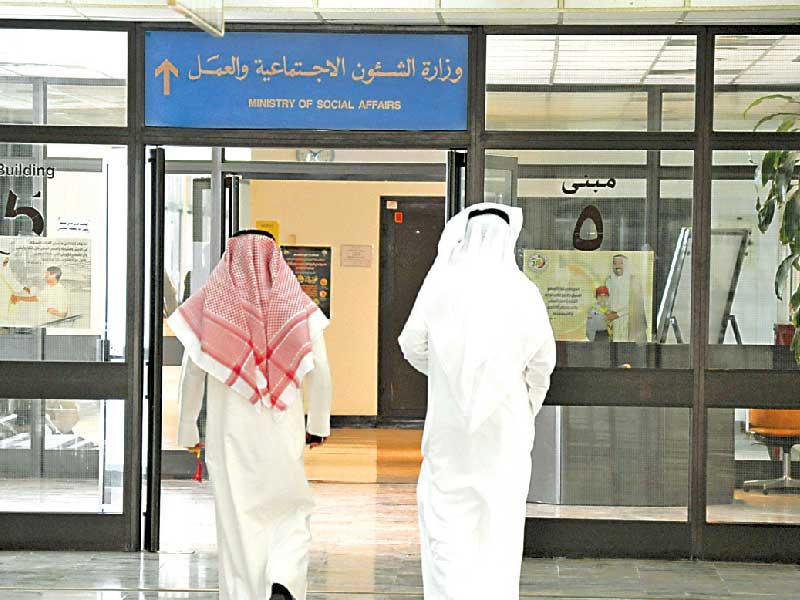 وزارة الشؤون الاجتماعية: أرباح مساهمي «التعاونيات» عبر التحويل البنكي فقط