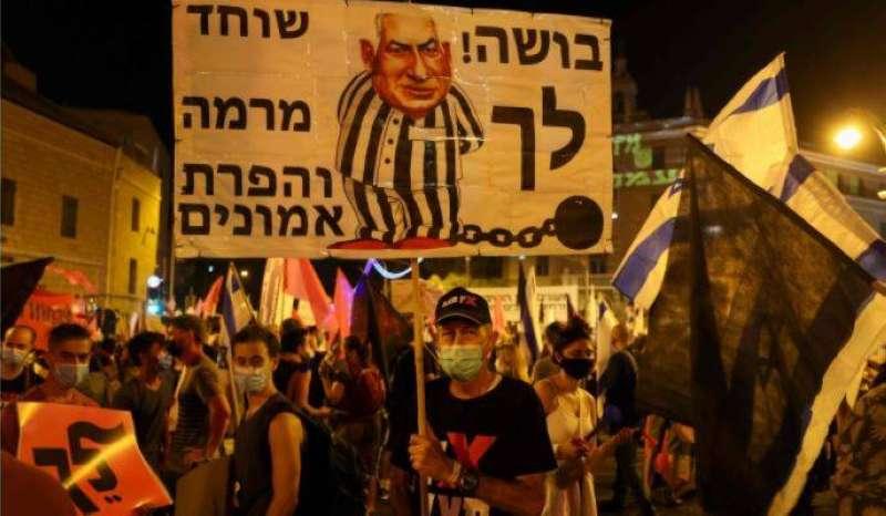 عودة التظاهرات الحاشدة ضد نتنياهو مع رفع القيود في إسرائيل