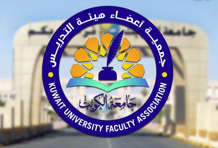 «تدريس الجامعة» تطالب بتعديل قانون الجامعات الحكومية لاستقلالية الميزانية