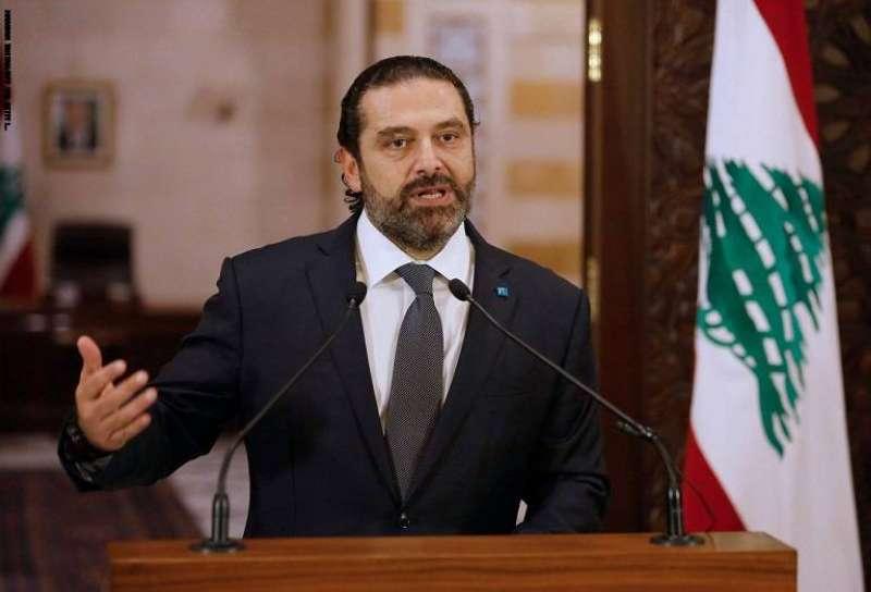 هل ينجح الحريري بإمرار حكومةٍ لبنانية ... تُرْضي الداخل ولا تُغْضِب الخارج ؟