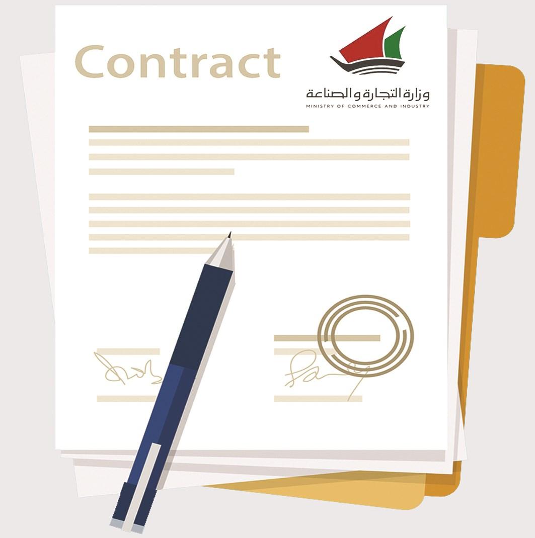 «التجارة» تترقب طفرة إلكترونية في خدماتها