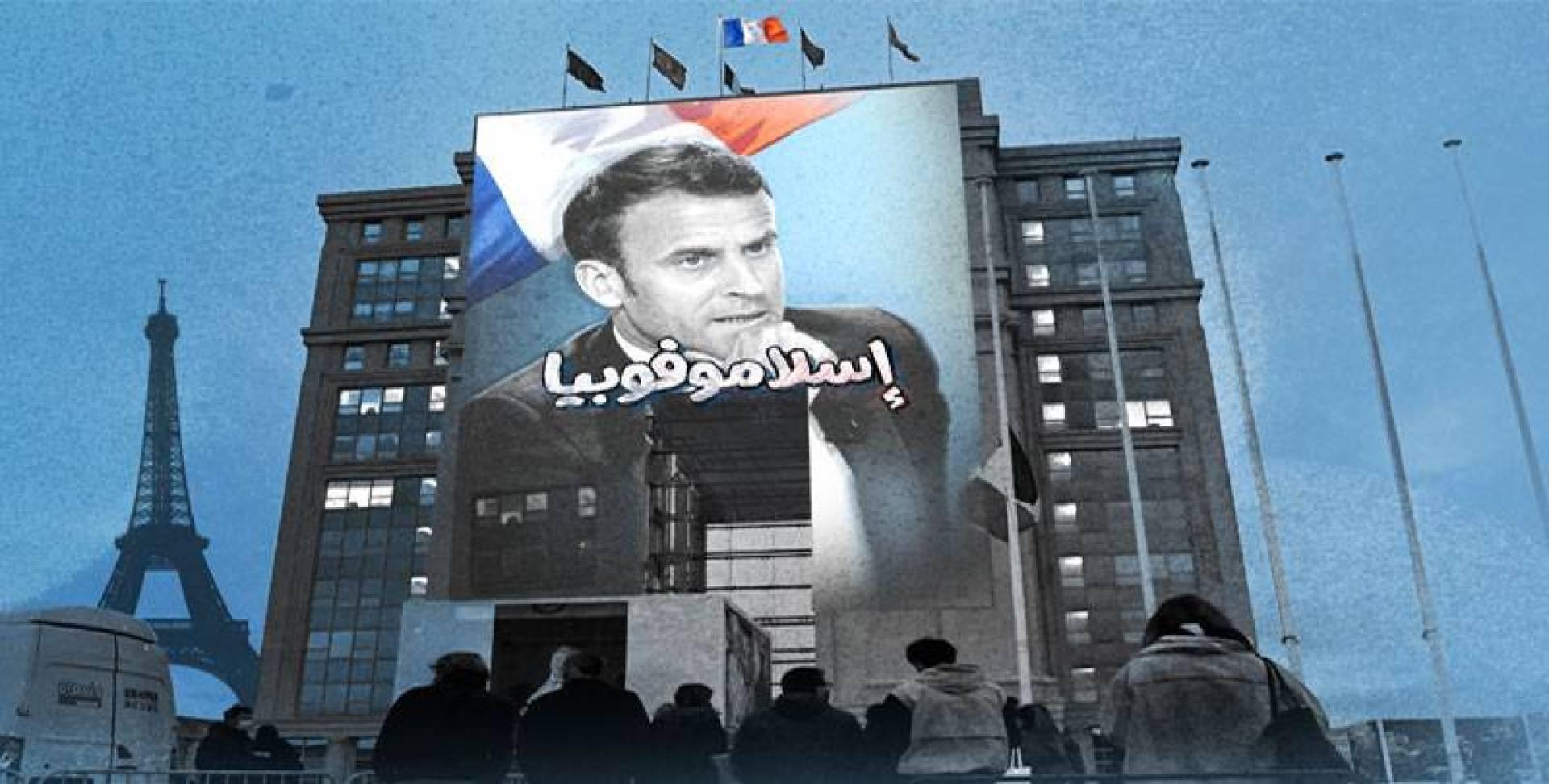 غضبة كويتية على «إسلاموفوبيا» فرنسا