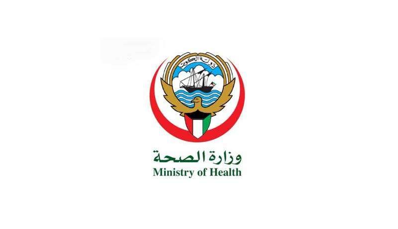 «الصحة»: نسبة وفيات «كورونا» في البلاد مازالت من بين الأدنى عالميا