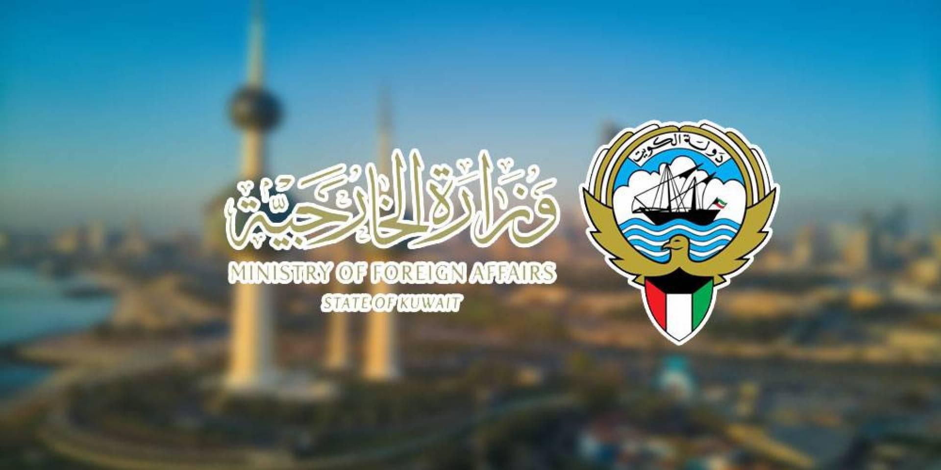 «الخارجية»: الكويت تابعت باستياء بالغ استمرار نشر الرسوم المسيئة للرسول