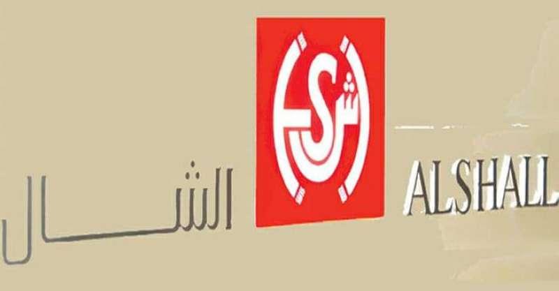 الكويت ستسجل ثاني أعلى معدلات النمو السالب ... خليجياً