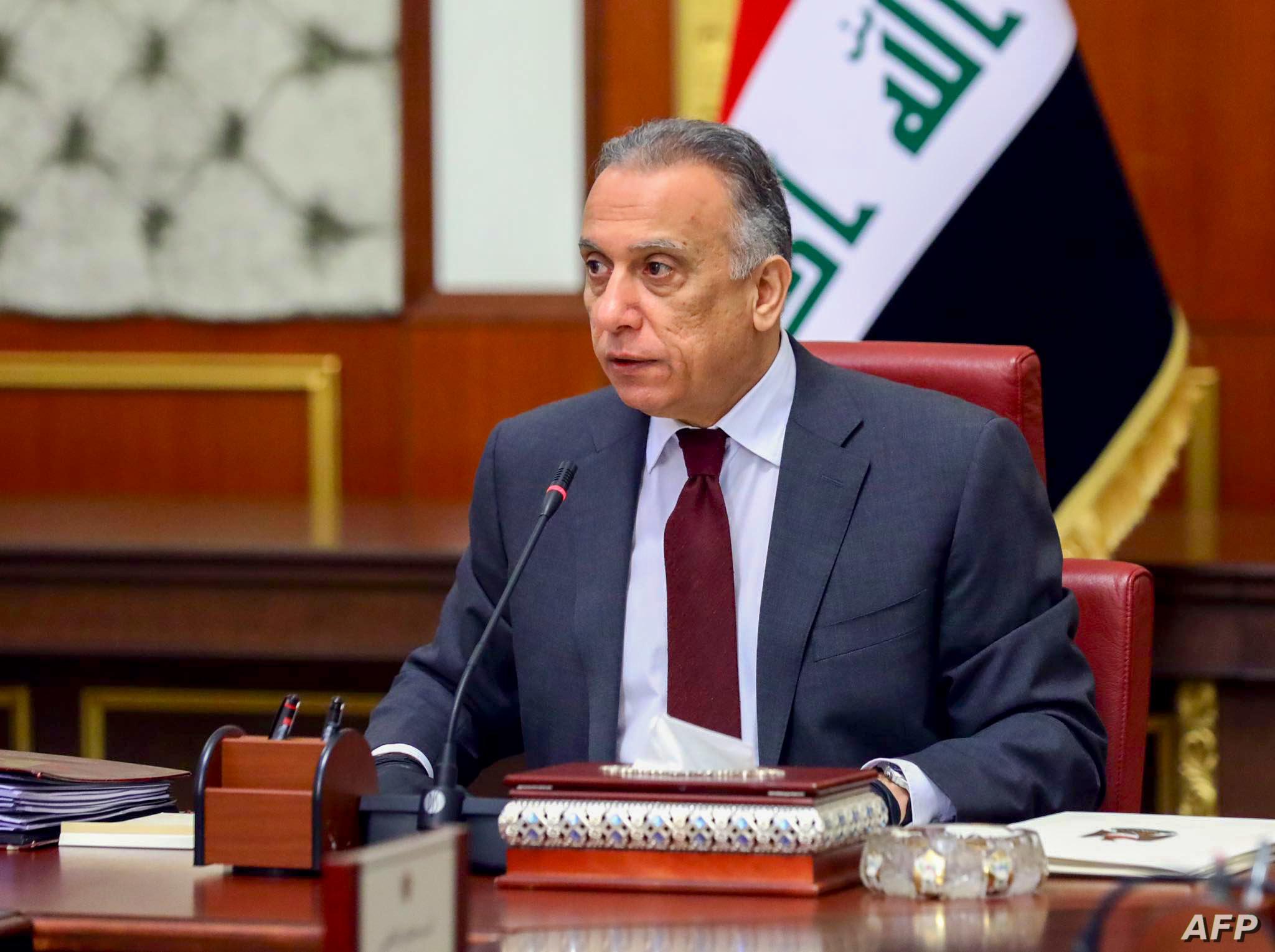 رئيس وزراء العراق: تظاهرات بغداد كانت استذكارًا سلميًا لأحداث تشرين