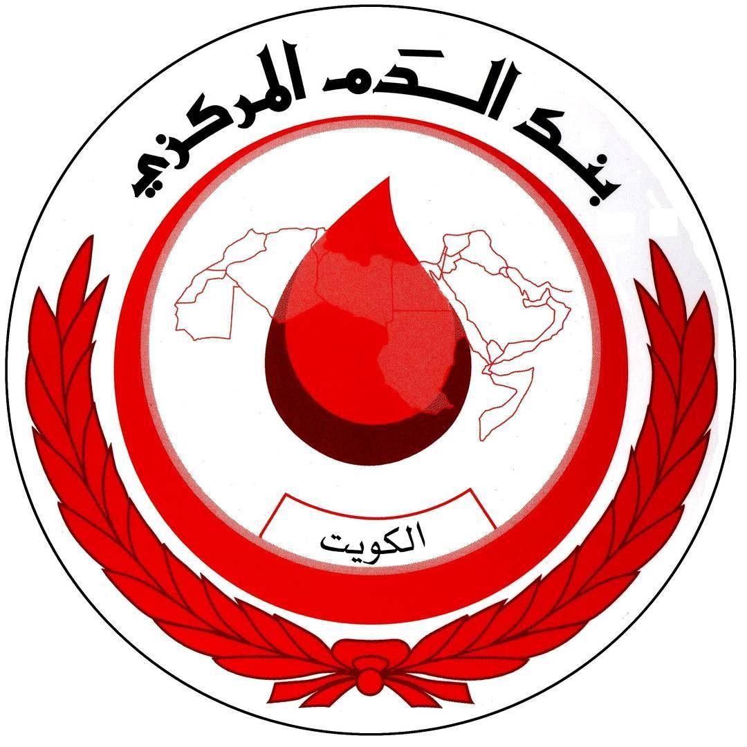 بنك الدم حدّد ساعات العمل خلال عطلة المولد النبوي الشريف