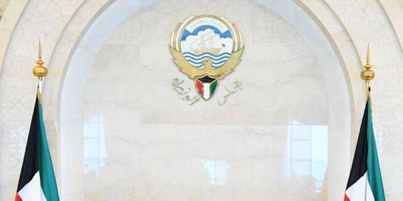 مجلس الوزراء يشكل لجنة لإعداد آلية التطعيم ضد «كورونا»