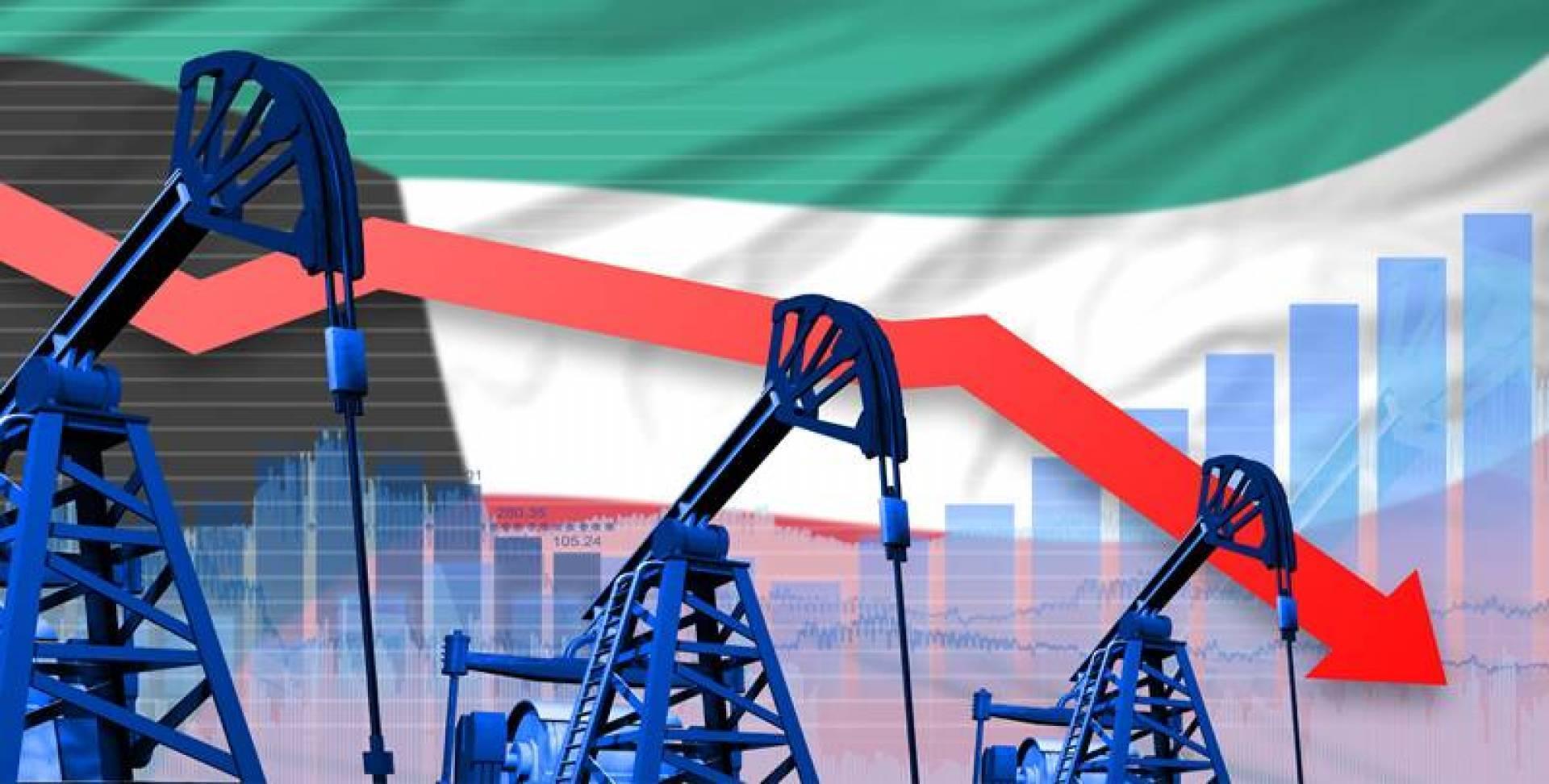 سعر برميل النفط الكويتي ينخفض 2 سنت ليبلغ 43.42 دولار