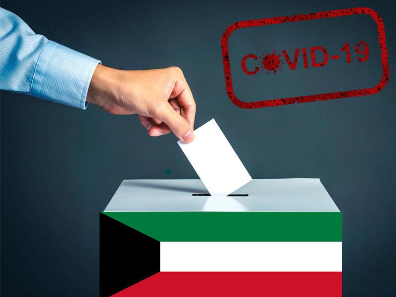 منع تصويت مصابي «كورونا» يهدد ببطلان الانتخابات