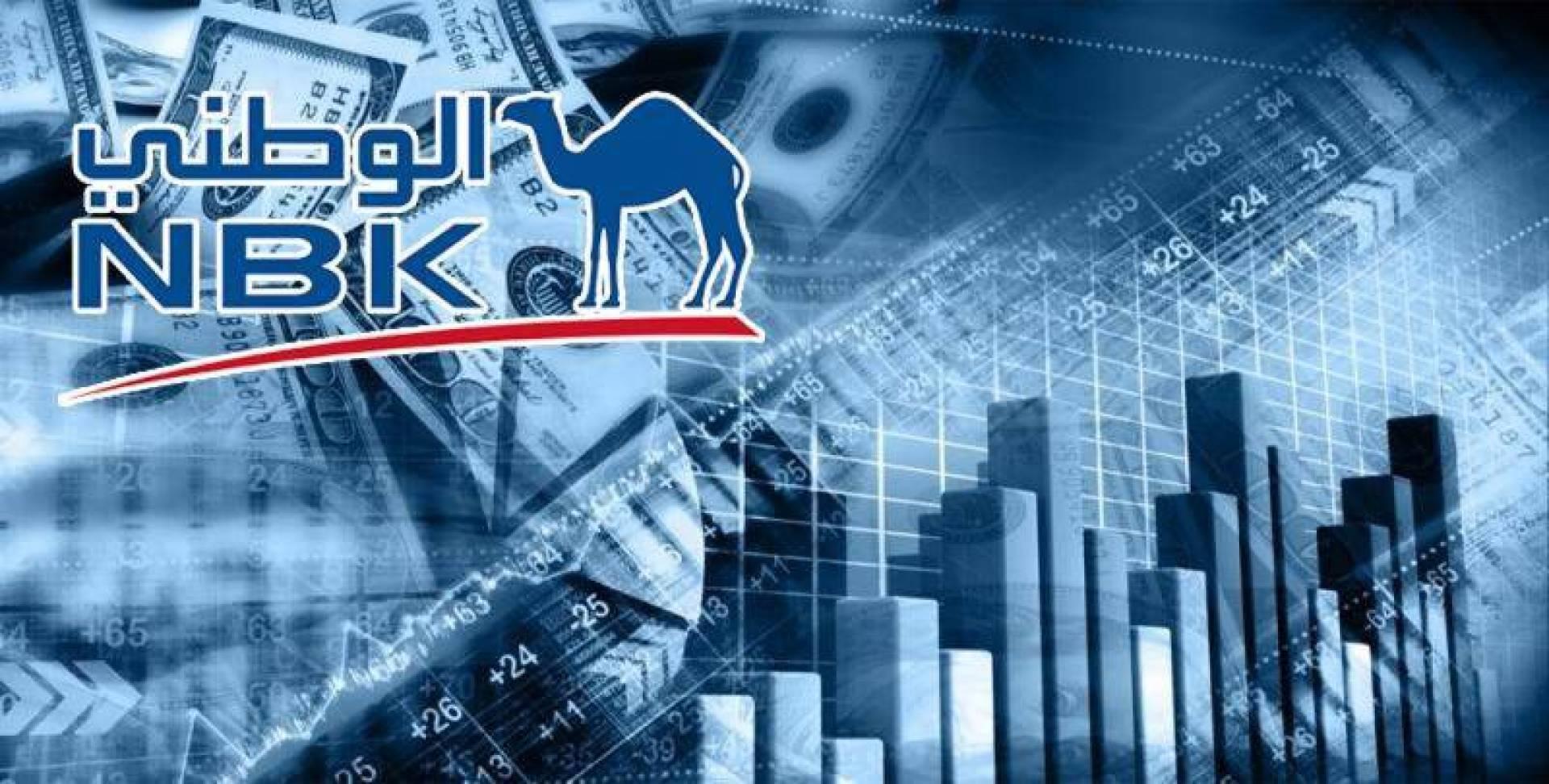 «الوطني»: إصدار السندات الخليجية سيتجاوز 100 مليار دولار