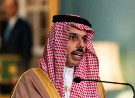 السعودية تحدد شروطها للتطبيع الكامل مع إسرائيل.. وتكشف موقفها من إدارة جو بايدن