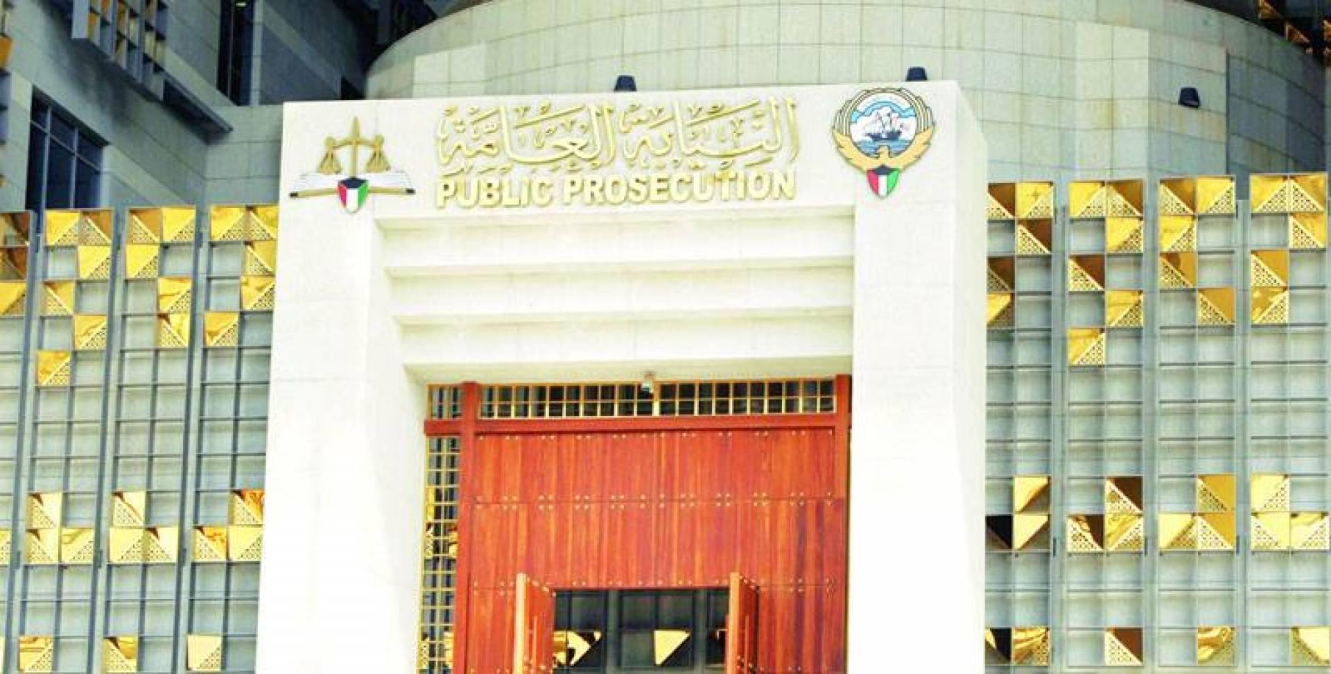 «النيابة» تطلب كشف السرية المصرفية عن سفير سابق