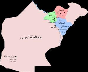 """""""الصحة العالمية"""": إنشاء وحدة عزل في """"نينوى"""" العراقية بتمويل كويتي"""