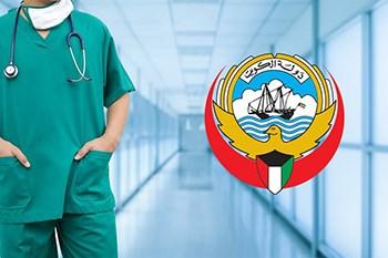 """""""الصحة"""": شفاء 618 إصابة من""""كورونا"""""""