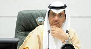 تعيين مبارك الخرينج ممثلاً لوزارة الدفاع في مؤسسة التأمينات