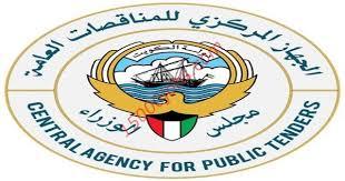 «المناقصات» يحسم جدل «النفط الثقيل» ويلغي التوسعة بطلب من «نفط الكويت»