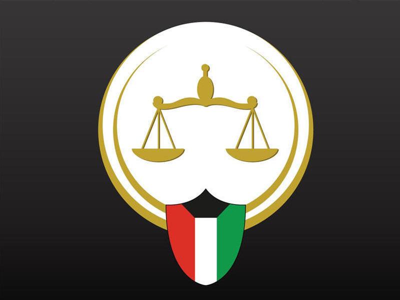 المجلس الأعلى للقضاء يعيِّن 3 مستشارين لعضوية المحكمة الدستورية