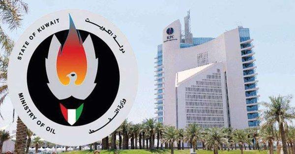 وزارة النفط: دولة الكويت تقود التوافق والنجاح باجتماع (أوبك +)