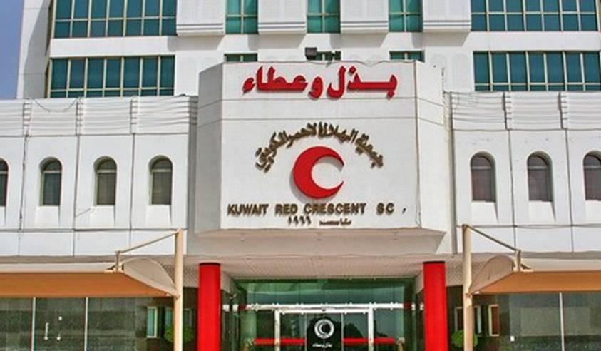 هلال الاحمر الكويتي» تدعو إلى إيجاد سياسات تشجع الأعمال التطوعية وتدعم المتطوعين