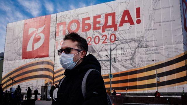 569 وفاة و27403 إصابة جديدة بفيروس كورونا في روسيا