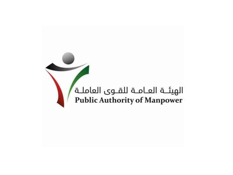 «القوى العاملة».. التنسيق مع الجهات المعنية لتصفية عمالة العقود الحكومية المنتهية
