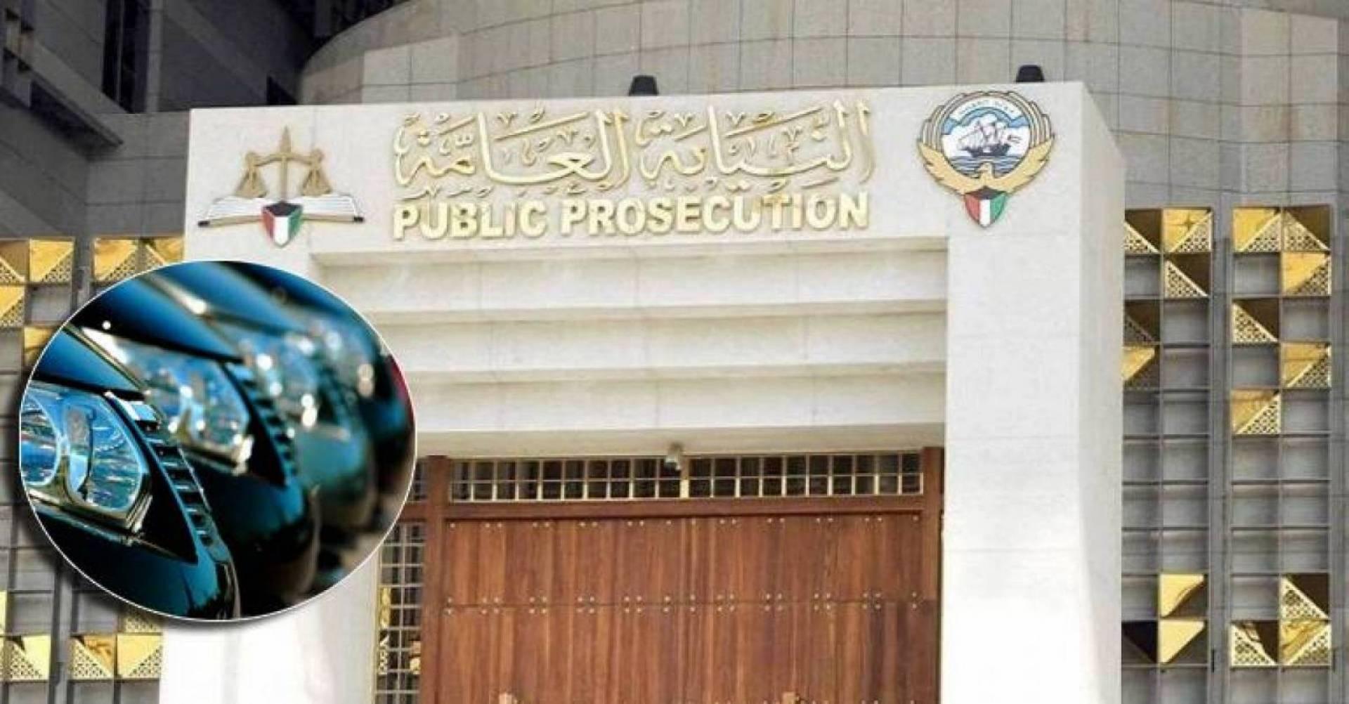 النيابة تحصر أسماء المتهمين في مكتب «السيارات المعروف».. تمهيداً لتنفيذ الضبط والإحضار