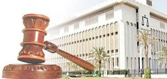 «الاستئناف» تغلِّظ العقوبة في أحكام «غسل الأموال»: الحبس 10 سنوات بدلاً من 4 لـ«السجين النصاب»