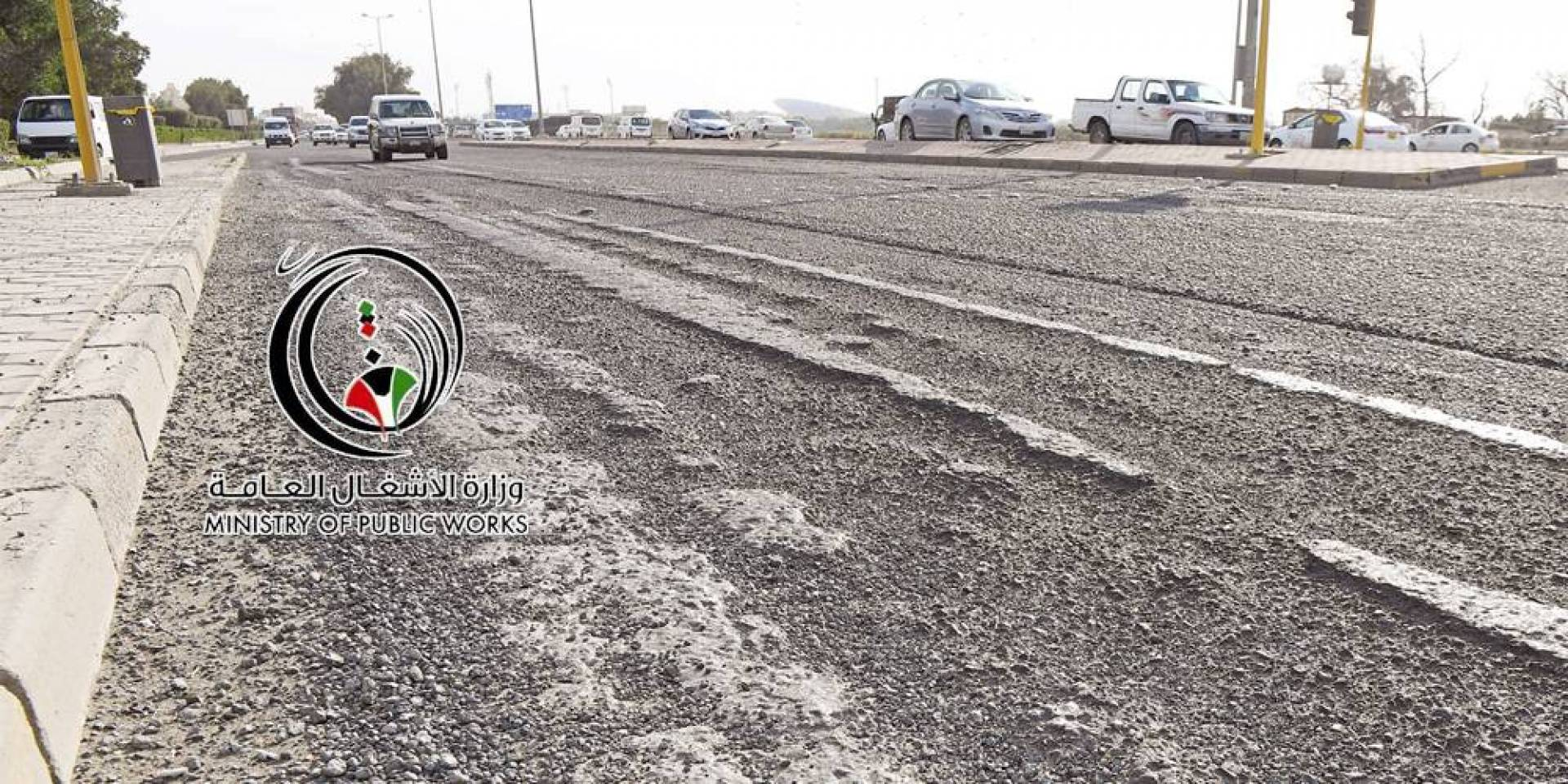«الأشغال»: 15 مليون دينار لصيانة الطرق