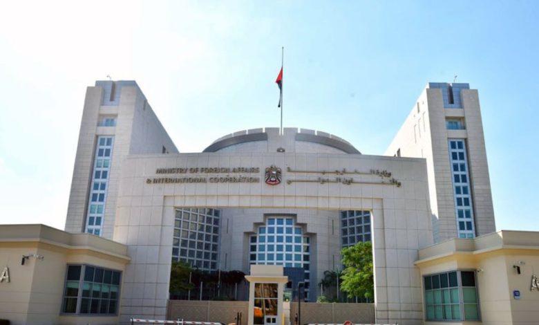 الإمارات تنفي انفجار مركز تأشيرات في سفارتها ببنغلاديش