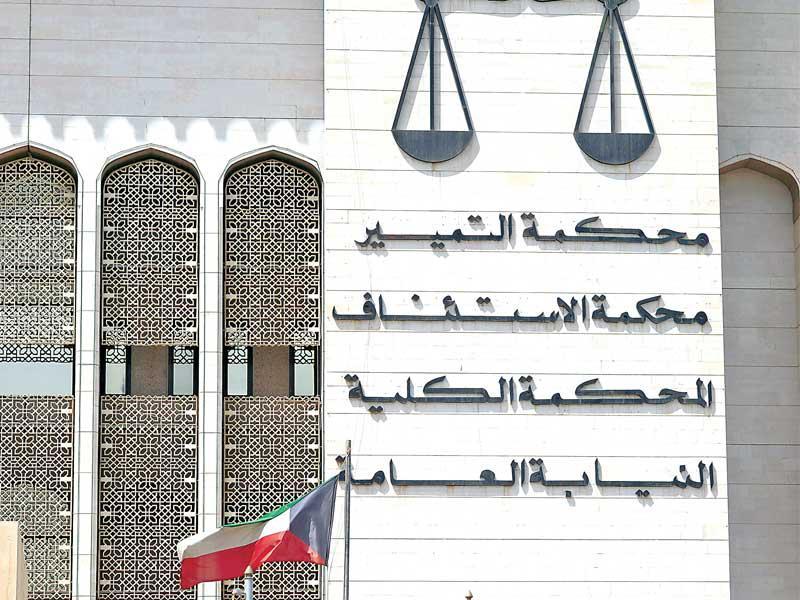 محكمة التمييز الجزائية : العدائية للدول لا تنطبق على مواقع التواصل