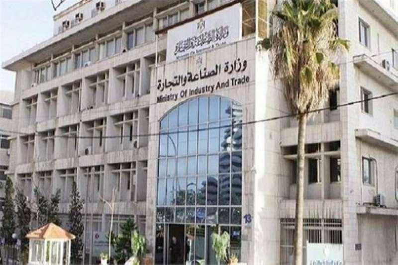 مصر.. انكماش عجز الميزان التجاري 17 في المئة