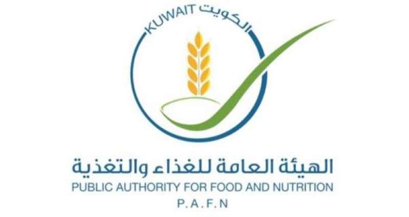 «هيئة الغذاء»: غلق إداري لـ291 محلا خلال 2020