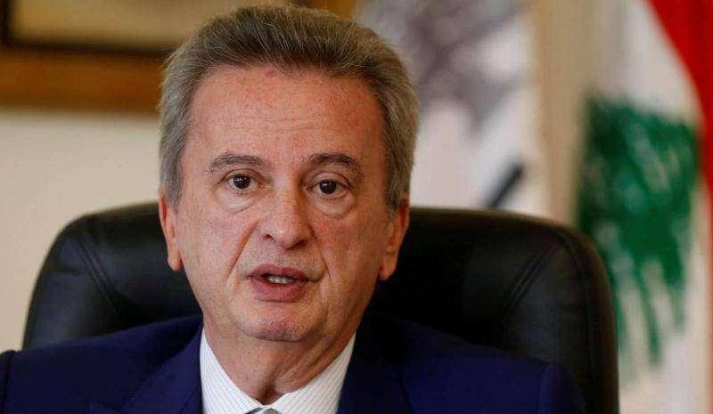 حاكم مصرف لبنان: الادعاءات عن تحويلات مالية مزعومة باسمي.. «فبركات