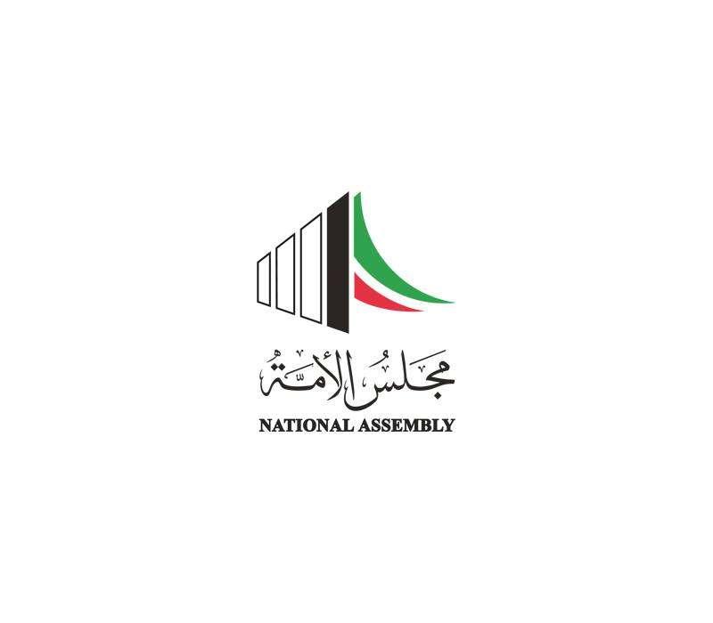 3 لجان برلمانية تبحث غدا«الظواهر الرقابية» و«العمل الخيري»