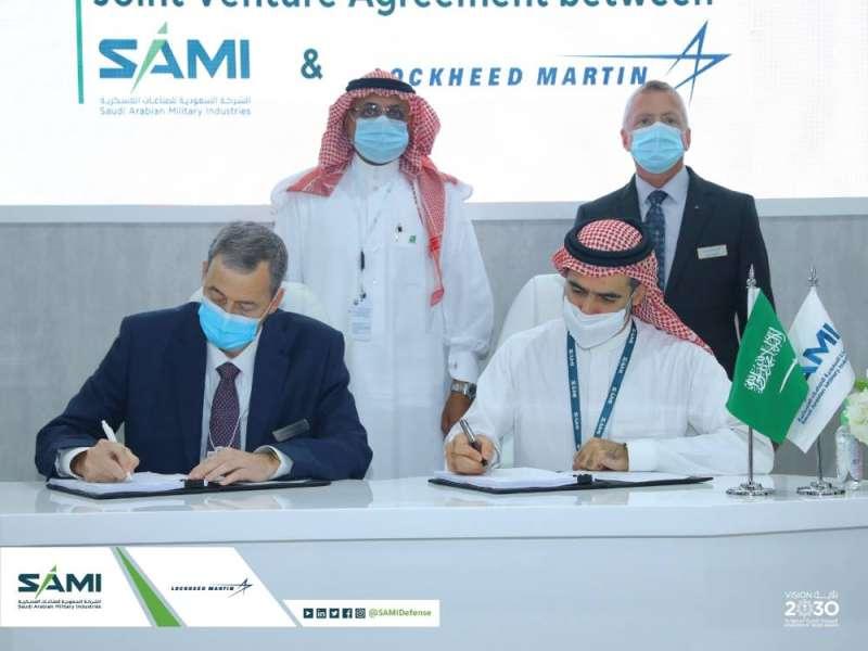 «السعودية للصناعات العسكرية» توقع اتفاقا لإقامة مشروع دفاعي مع «لوكهيد مارتن»
